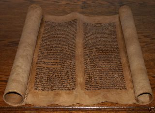 biblical-hebrew-scroll